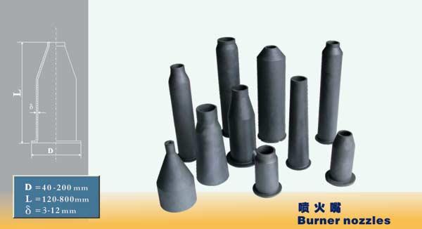 Burner Nozzles